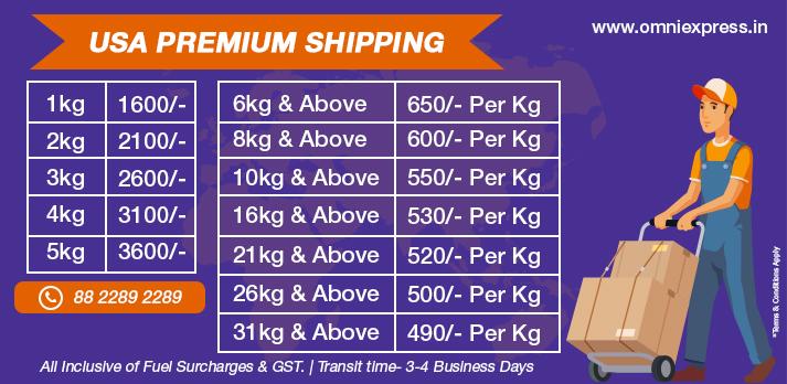 Us premium shipping